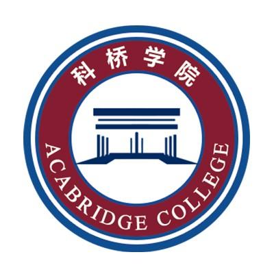 科桥学院肯辛顿A-level高中